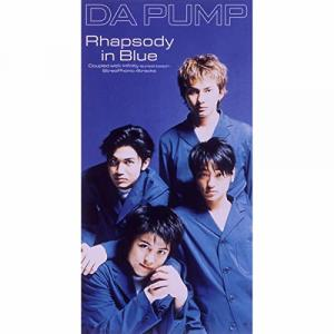 ♪Rhapsody in Blue♪