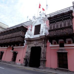 行った気になる世界遺産 リマ歴史地区 トーレタグレ宮殿