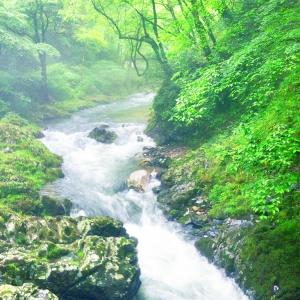 いつか行きたい日本の名所 帝釈峡