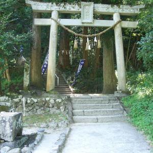 いつか行きたい日本の名所 金持神社