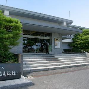 いつか行きたい日本の名所 足立美術館