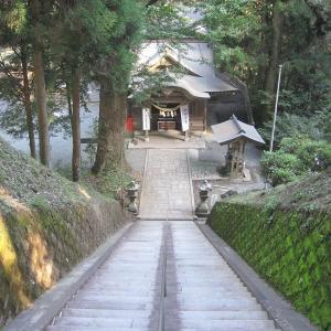 いつか行きたい日本の名所 草部吉見神社