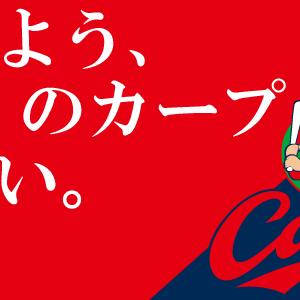 見切り発車のGo to ( 強盗 )キャンペーン( 政権担当能力ゼロの自民党の迷走 )