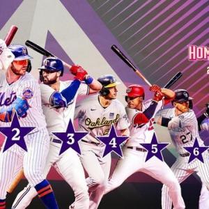 オオタニ Week!( Home Run Derby today ! )