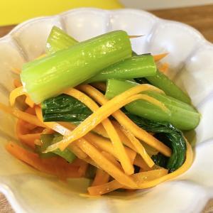 ピリッと旨い!「小松菜とにんじんの簡単ナムル」のレシピ
