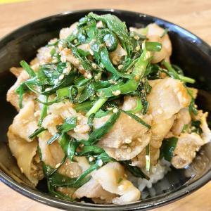 安くて旨い!「豚バラとニラの超スタミナ丼」のレシピ
