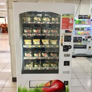 リンゴの自動販売機🍎