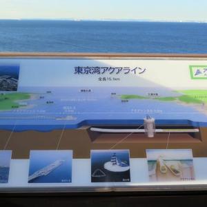 ★ 気分転換に、 東京湾に浮かぶ 海ほたる PAへ ... 🚘