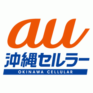 銘柄分析:[9436] 沖縄セルラー電話