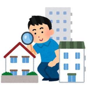 持ち家vs賃貸を投資目線で語る