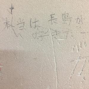 「頭のよい」子を育てる方法 36 〇2020新指導要領  ~ 小学生英語 6年生 ~