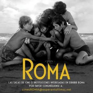 20190403『ROMA  ローマ』 ココロウゴイタポイント