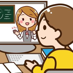 【中学受験】SAPIXのオンライン授業に集中したい!〜Bose QuietComfort 35  〜