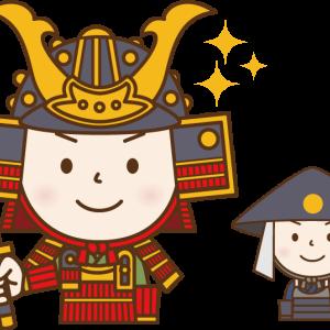 【中学受験】日本史年表を面白い語呂合わせで覚えたい 〜無料アプリ WordHolic! 活用編〜