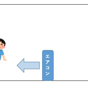 【エアコン】インテリアとしてエアコンを選びたい〜最新薄型エアコンの比較 〜