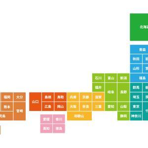 【中学受験】都道府県の形を覚えたい〜日本地図パズルアプリ〜