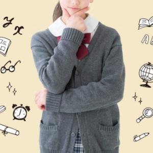 【大学受験】 中高生向の「神」勉強アプリ5選