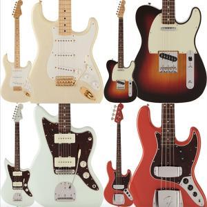 ギターを選ぶ!フェンダーMade in Japanの魅力