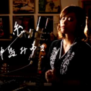 二宮愛さんカバー曲邦楽編「糸(Ito)&若者のすべて」