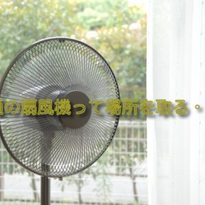 【安い】おしゃれで収納しやすい扇風機をえらぶならタワーファン型一択?!