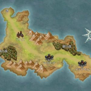 世界地図をつくってみたい