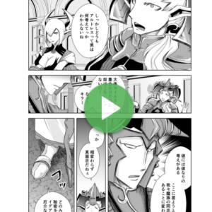 ダイジェスト版 第17話「魔界再興」
