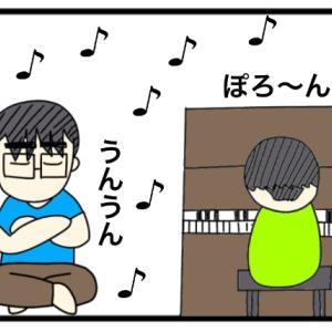 【旦那のピアノレッスン】最近はちょっとした曲を弾くようになりました。