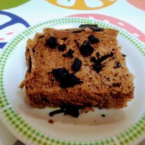 【ココアオレオ食パン】春休み中の子どものおやつにピッタリ♡