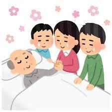 老いた親とのつきあい方➁  -親の老いは親自身の課題-