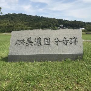 【西美濃三十三霊場】国分寺と美濃国分寺跡歴史公園