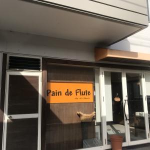 飲食店競合地域にあるパン屋さん【パン・ド・フルート】