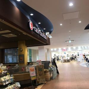 【カフェ・ファゼンダ 大垣店】アクアウォークの中にあるカフェは休憩にも打ち合わせにも使えそう!
