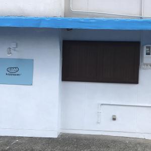 【ふわこっぺ 岐阜長良店】こっぺぱんを使ったサンドイッチのお店