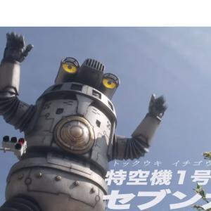 ウルトラマンゼット 第1話レビュー!