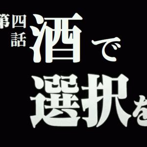 2008年 香港合宿の記憶 はじめに4(海外合宿の行先)
