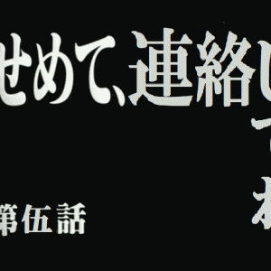 2008年 香港合宿の記憶 はじめに5(京都へ小旅行)