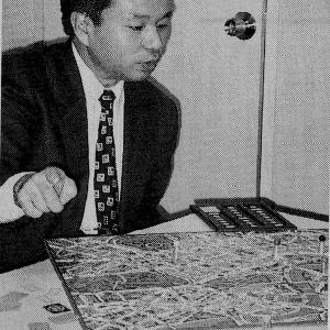 楽しみは趣味のゲームの記事が載り 新たな友と出逢いあるとき  (コウイチ) 1995年2月