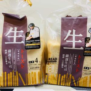 流行りの生食パンをやっと手に入れたin台湾