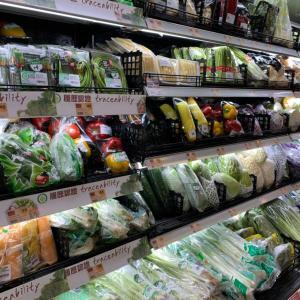 台湾のスーパーに行ってきた
