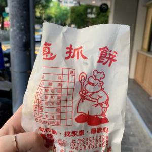 超オススメの台湾フード