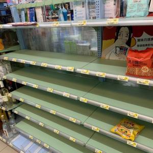 スーパー行ったけどやっぱり何も無いin台湾