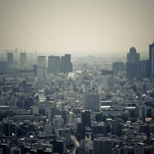 首都圏一極集中の解消なしに、日本経済の復活はない!