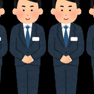 『地銀再編』は、イコール『統合』ではない(その3) ―日本の金融の弱点は「選択肢が少ないこと」!―