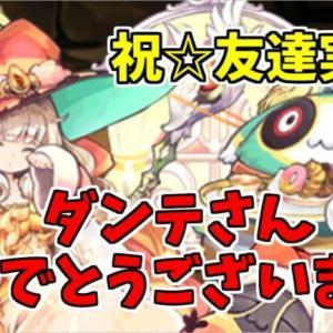【表列界】レムゥ~ルーレット生成+指、最高じゃない!?~【パズドラ実況】
