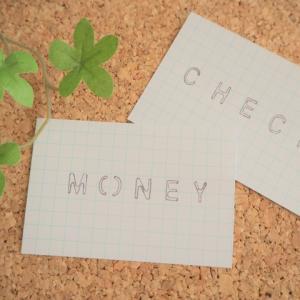 【シンママ家計簿④】クレジットカードとの付き合い方☆