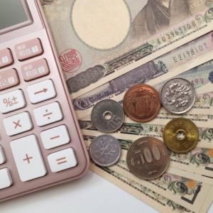 【シンママ家計簿⑧】老後のお金はどう準備する?