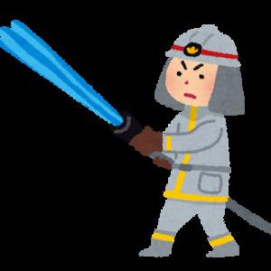 【子供と遊ぶぜ】なりきり消防士の消火活動(ごっこ遊び)