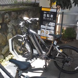 e-Bike「KUROAD」の感想・レビュー