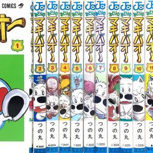 ウマ娘のレース部分の熱狂感が好きな人には漫画「みどりのマキバオー」がおすすめ(レビュー・感想)