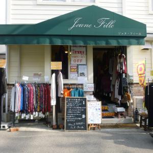 須磨寺商店街見つけた可愛いお店